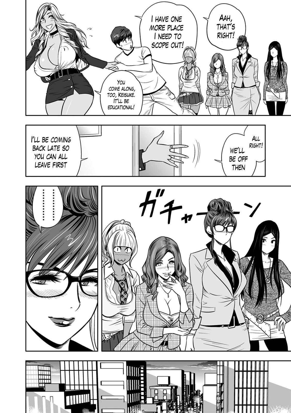 [Tatsunami Youtoku] Gal Ane Shachou to Harem Office ~SEX wa Gyoumu ni Fukumimasu ka?~ Ch. 1-4 [English] [Lazarus H] [Digital] 11