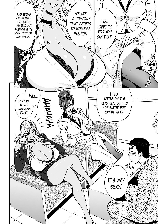 [Tatsunami Youtoku] Gal Ane Shachou to Harem Office ~SEX wa Gyoumu ni Fukumimasu ka?~ Ch. 1-4 [English] [Lazarus H] [Digital] 28