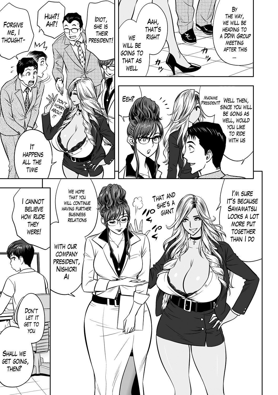 [Tatsunami Youtoku] Gal Ane Shachou to Harem Office ~SEX wa Gyoumu ni Fukumimasu ka?~ Ch. 1-4 [English] [Lazarus H] [Digital] 29