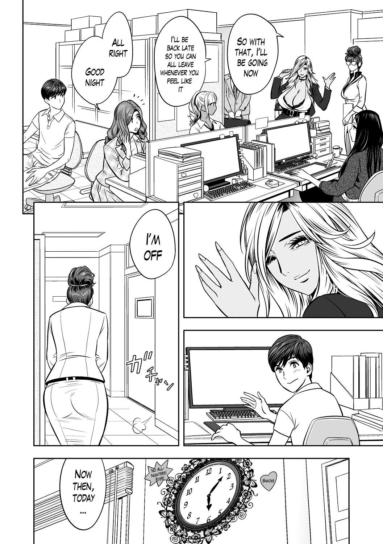 [Tatsunami Youtoku] Gal Ane Shachou to Harem Office ~SEX wa Gyoumu ni Fukumimasu ka?~ Ch. 1-4 [English] [Lazarus H] [Digital] 30