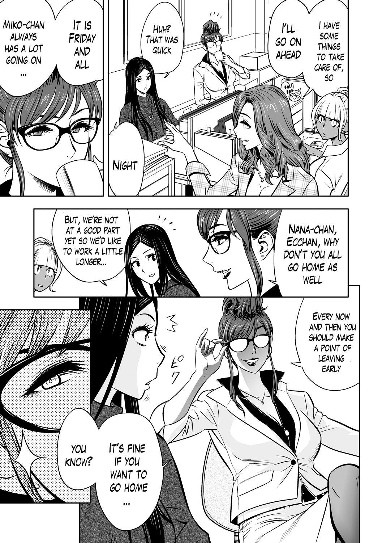 [Tatsunami Youtoku] Gal Ane Shachou to Harem Office ~SEX wa Gyoumu ni Fukumimasu ka?~ Ch. 1-4 [English] [Lazarus H] [Digital] 31