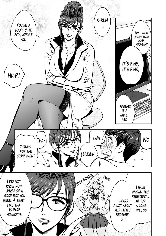 [Tatsunami Youtoku] Gal Ane Shachou to Harem Office ~SEX wa Gyoumu ni Fukumimasu ka?~ Ch. 1-4 [English] [Lazarus H] [Digital] 35