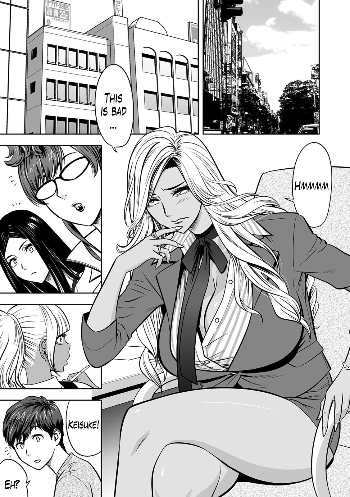 [Tatsunami Youtoku] Gal Ane Shachou to Harem Office ~SEX wa Gyoumu ni Fukumimasu ka?~ Ch. 1-4 [English] [Lazarus H] [Digital] 77