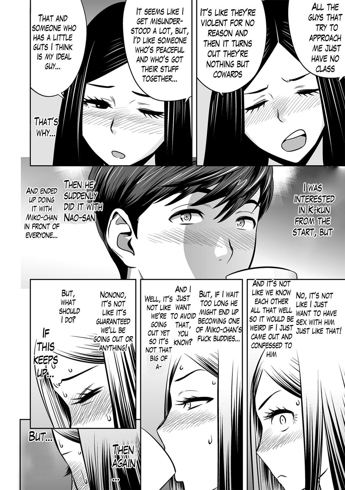 [Tatsunami Youtoku] Gal Ane Shachou to Harem Office ~SEX wa Gyoumu ni Fukumimasu ka?~ Ch. 1-4 [English] [Lazarus H] [Digital] 98