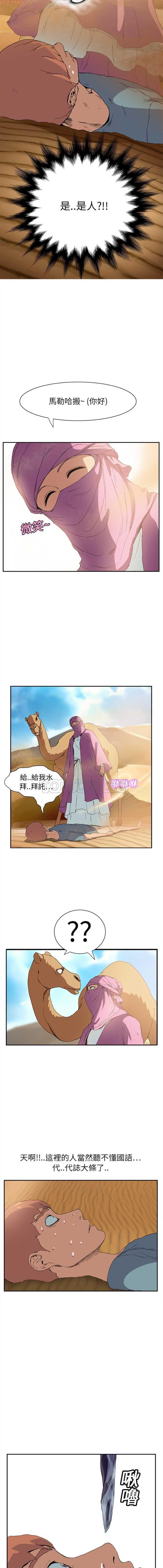 继母  Chinese 101
