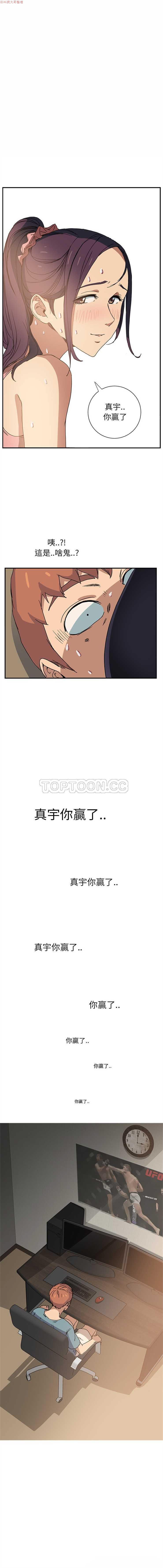 继母  Chinese 106