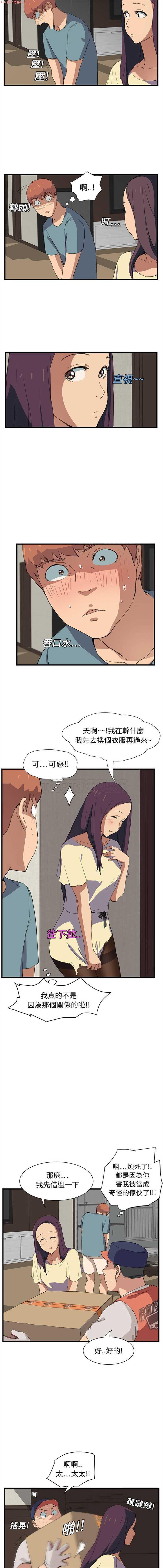 继母  Chinese 10