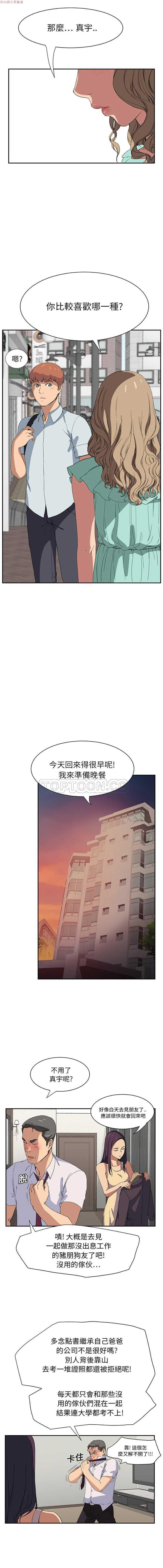 继母  Chinese 117
