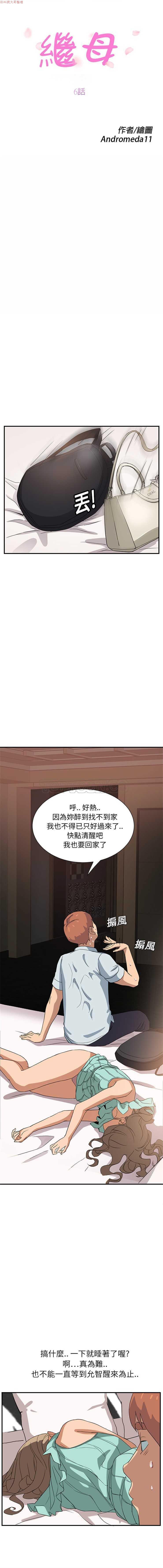 继母  Chinese 134