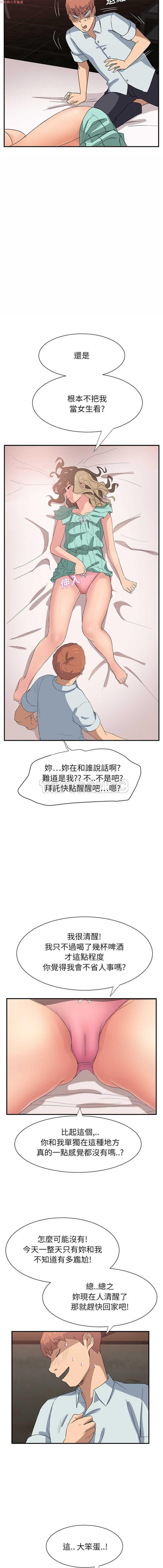 继母  Chinese 136