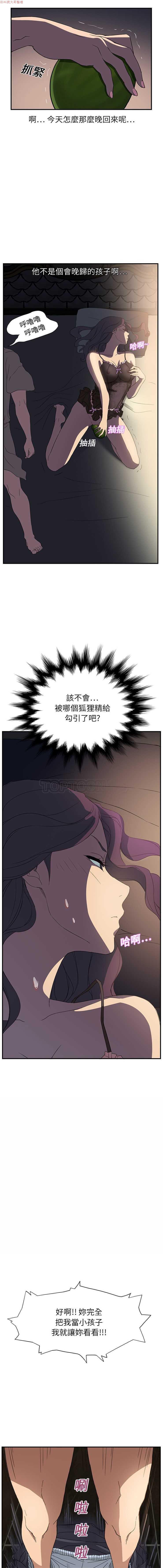 继母  Chinese 139