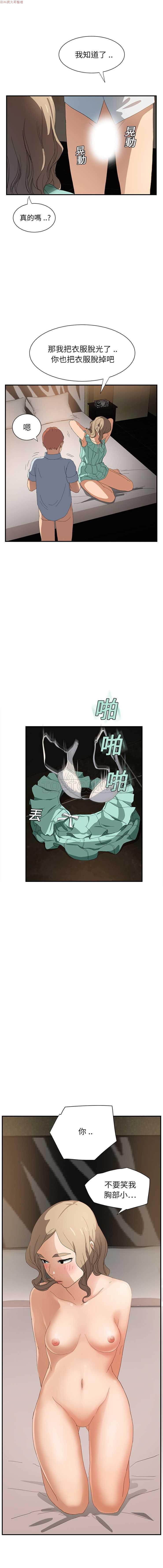 继母  Chinese 146
