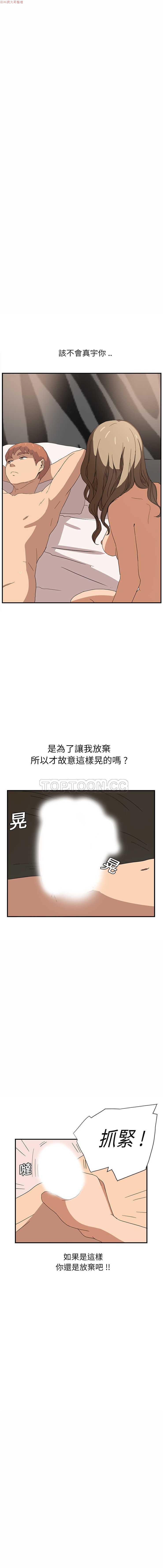 继母  Chinese 150