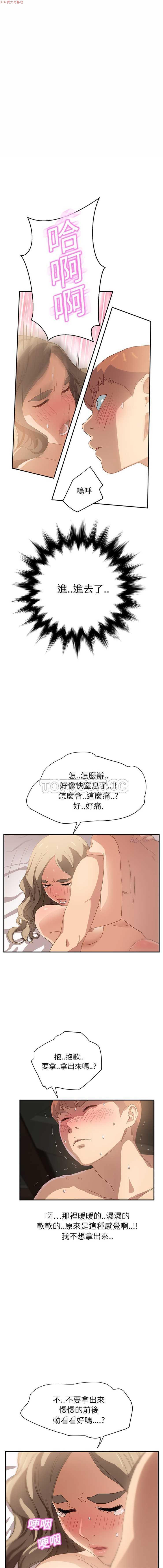继母  Chinese 166
