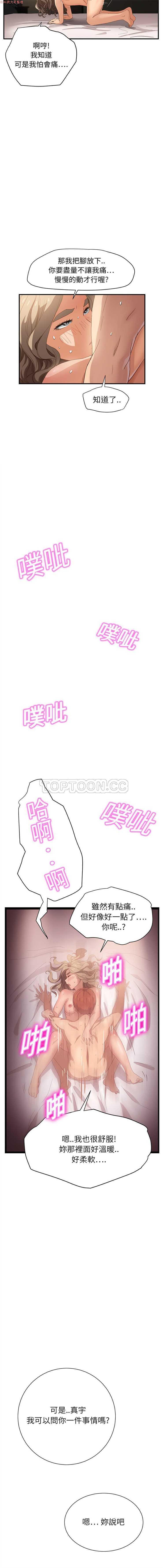 继母  Chinese 168
