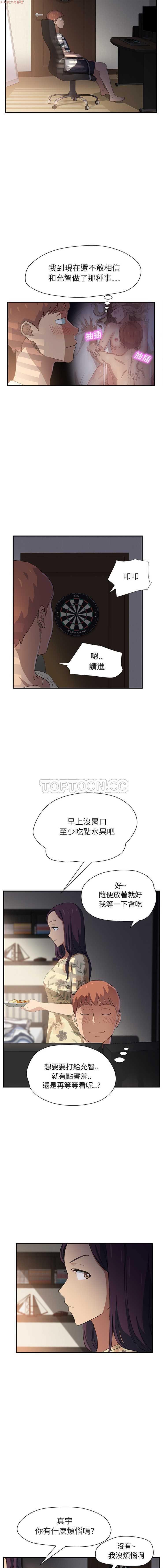 继母  Chinese 199