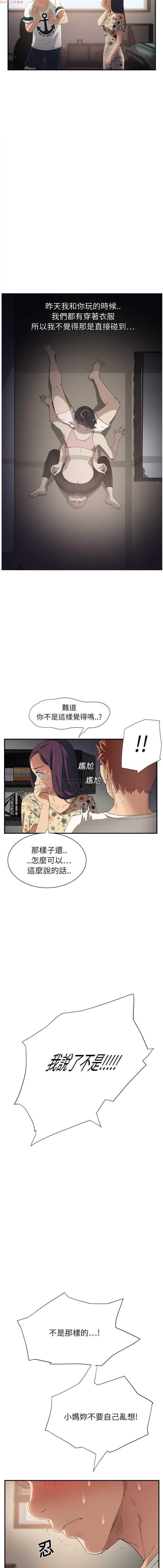 继母  Chinese 210