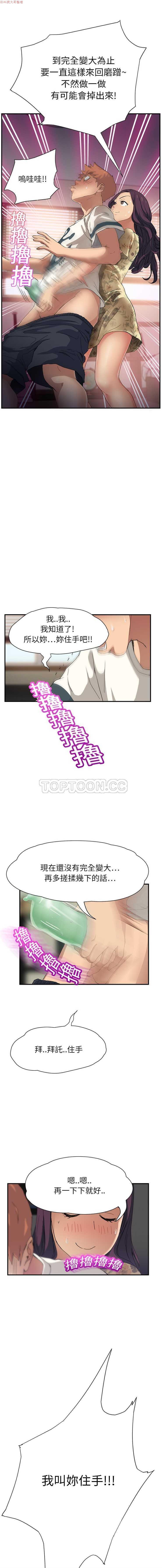 继母  Chinese 214
