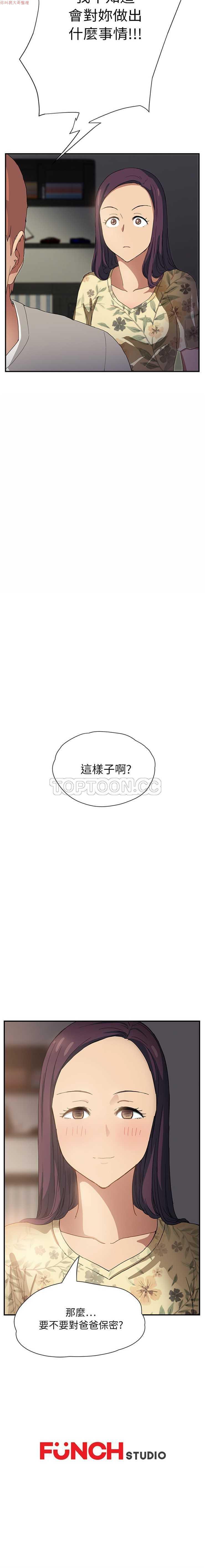 继母  Chinese 216