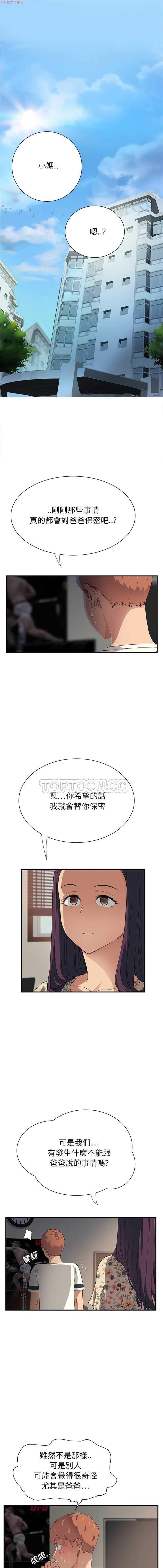 继母  Chinese 222
