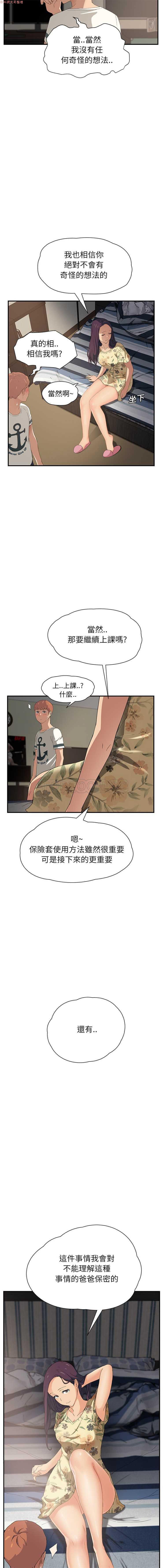 继母  Chinese 223