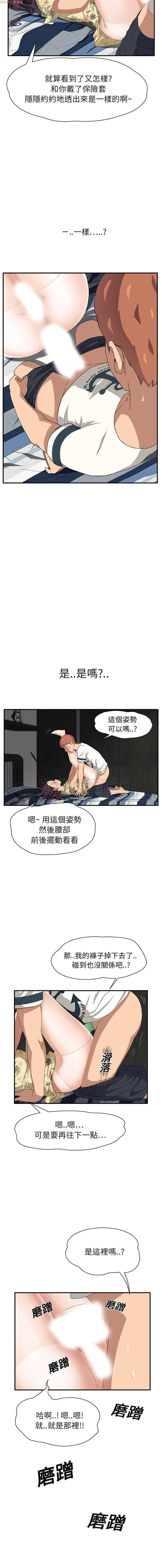 继母  Chinese 234