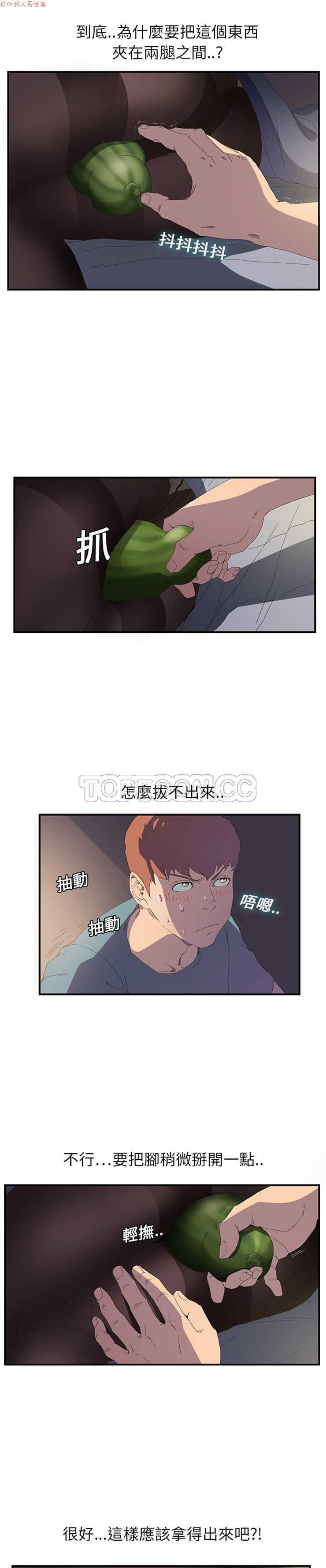 继母  Chinese 24