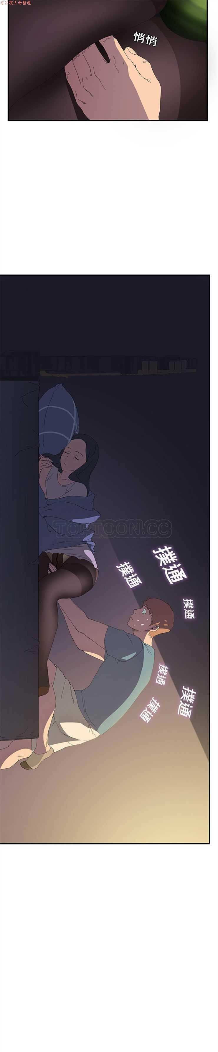 继母  Chinese 25