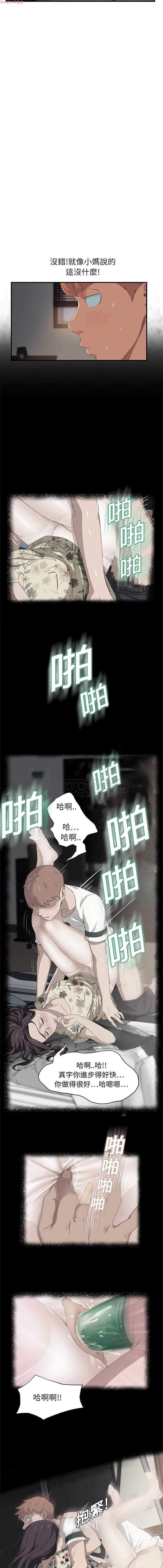 继母  Chinese 266