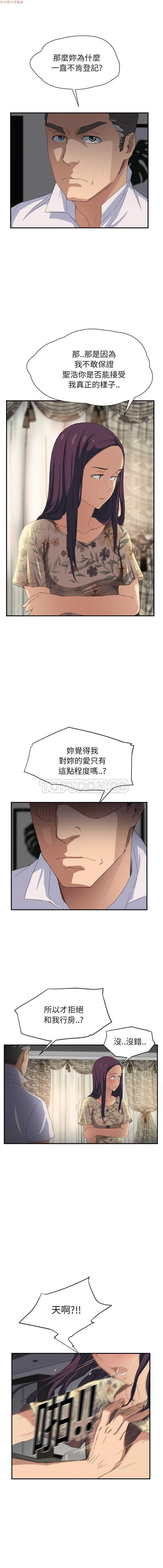 继母  Chinese 271
