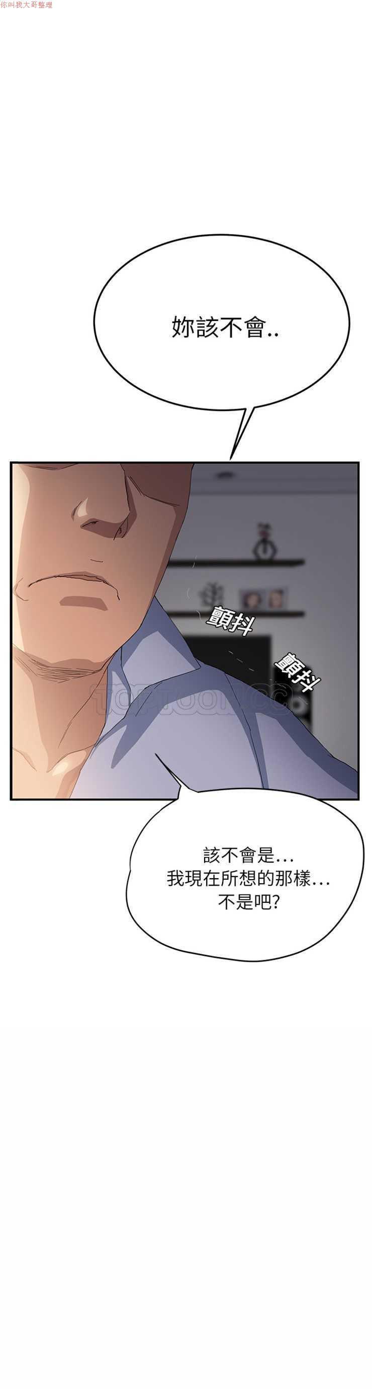 继母  Chinese 279