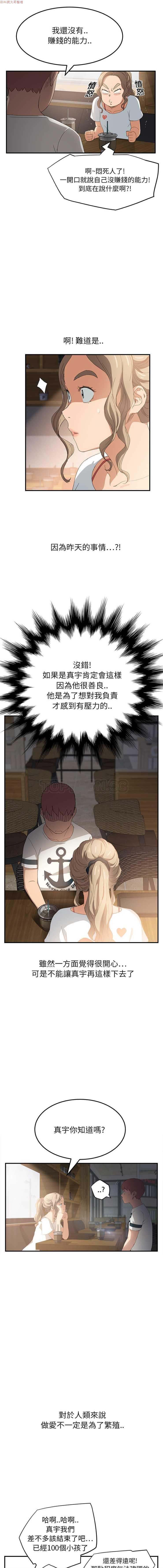 继母  Chinese 291