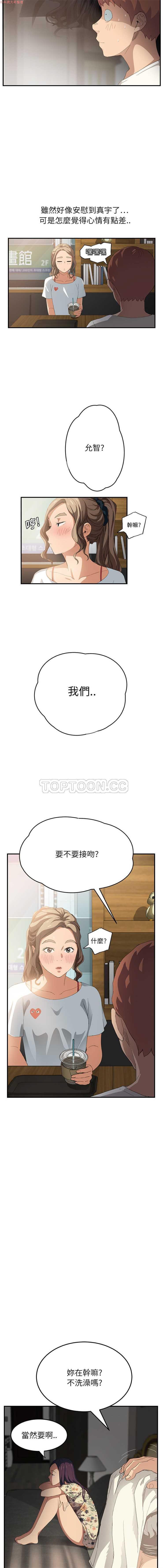 继母  Chinese 293