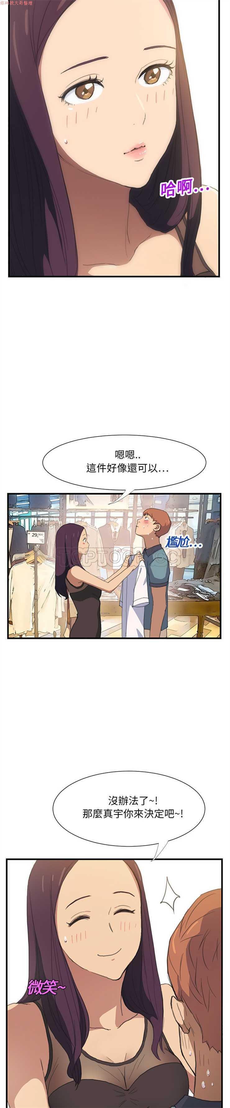 继母  Chinese 2