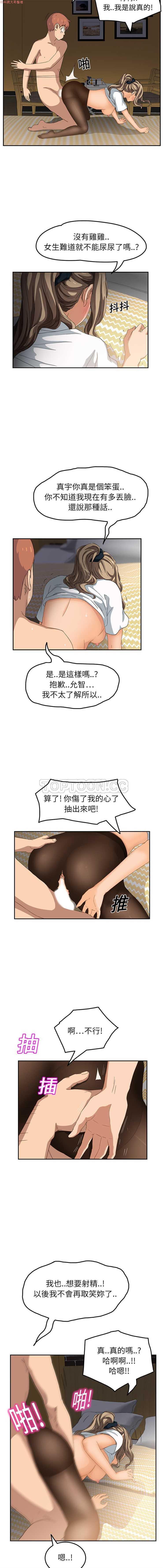 继母  Chinese 331