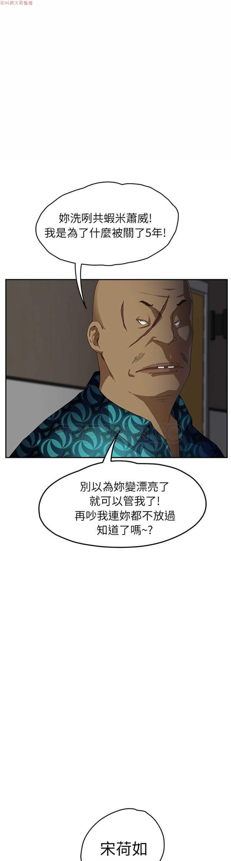 继母  Chinese 339