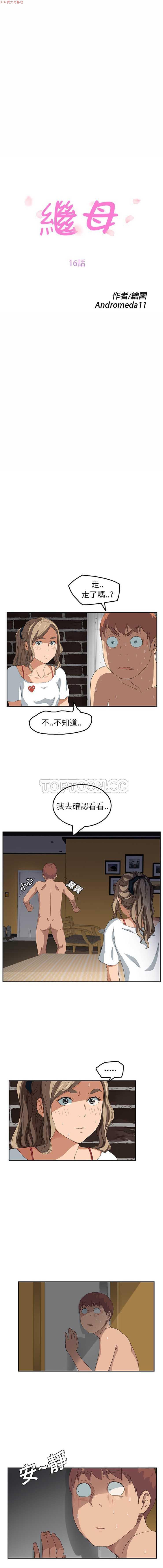 继母  Chinese 341