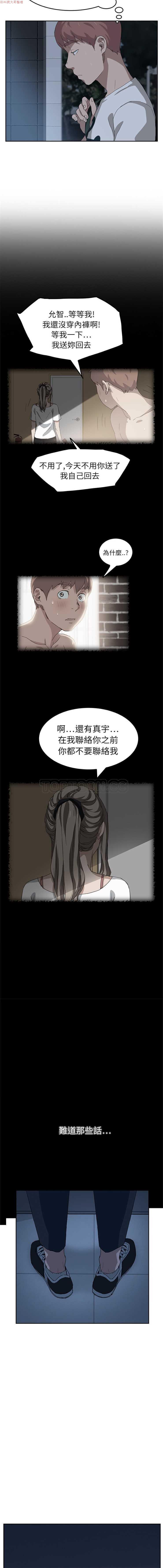 继母  Chinese 347