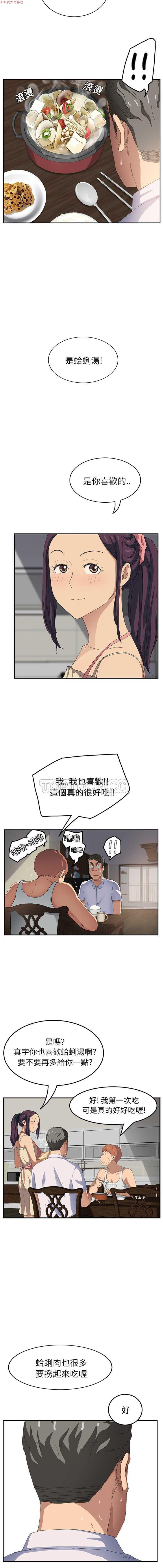 继母  Chinese 352