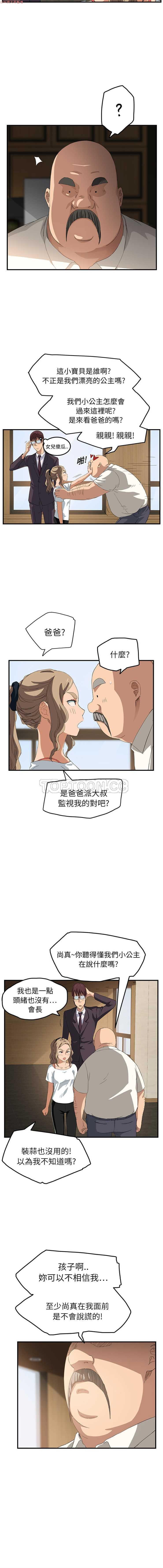 继母  Chinese 365
