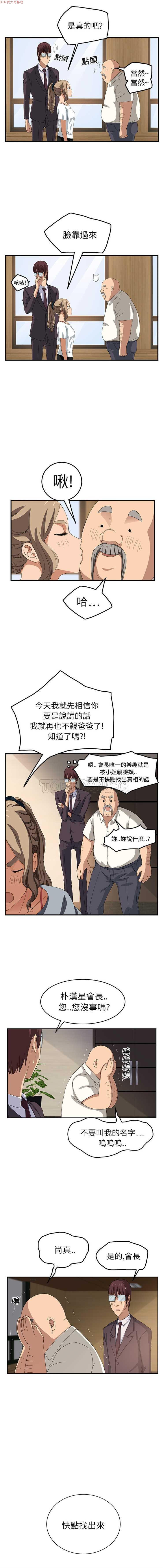 继母  Chinese 366