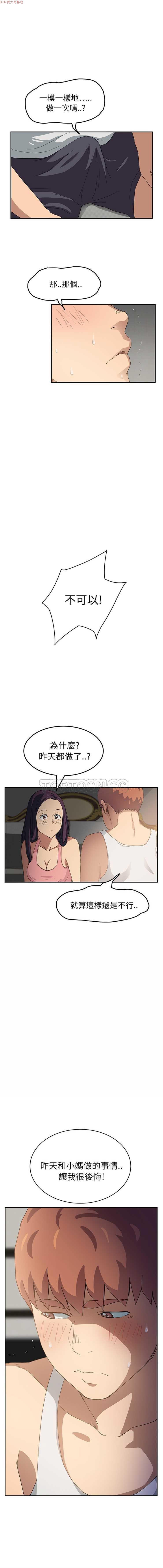 继母  Chinese 375