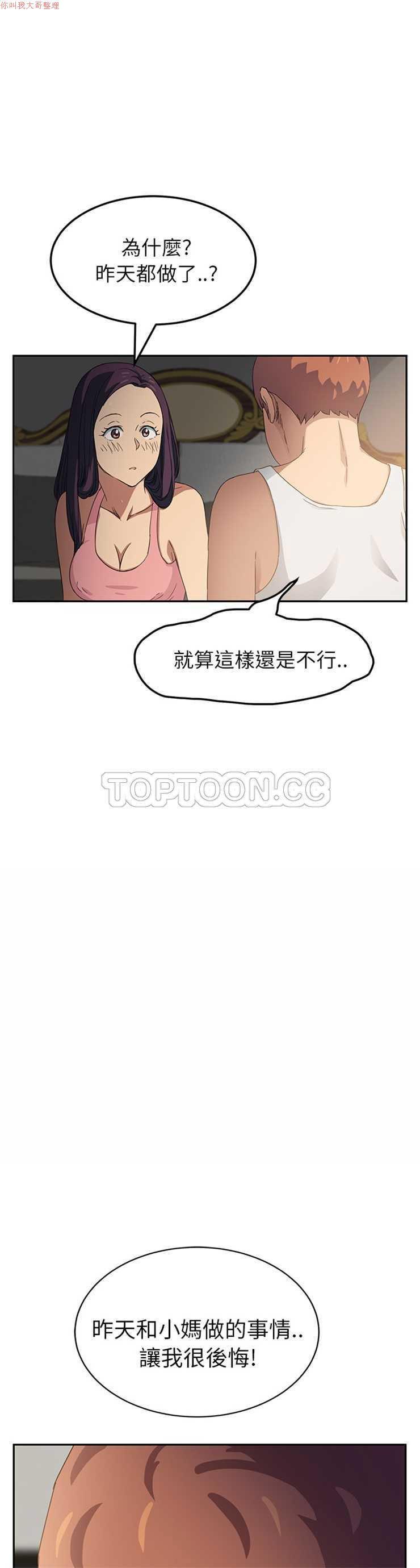 继母  Chinese 377
