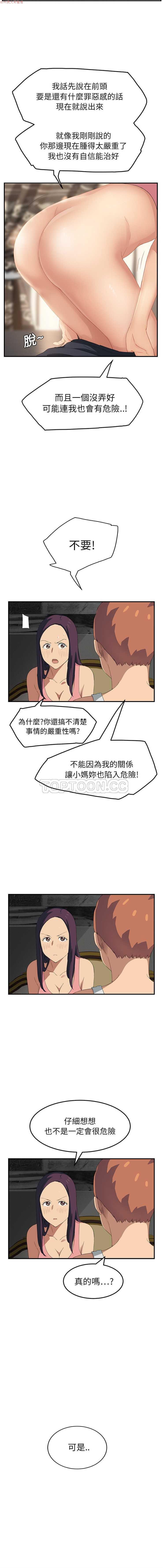 继母  Chinese 391