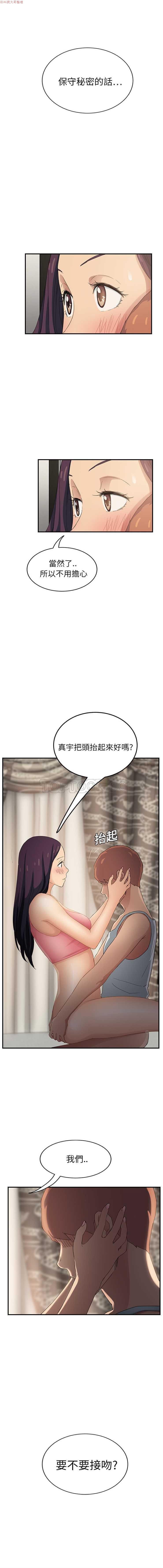继母  Chinese 407