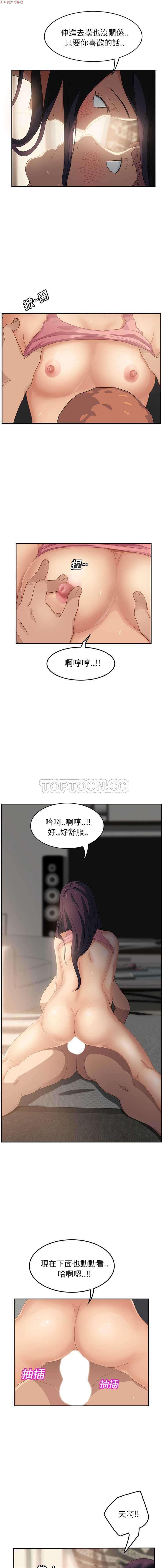 继母  Chinese 410