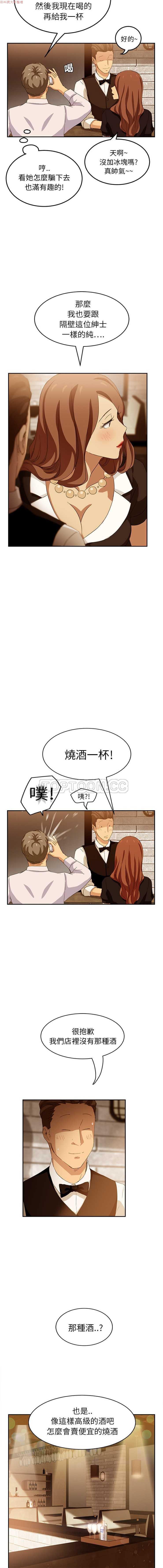 继母  Chinese 428