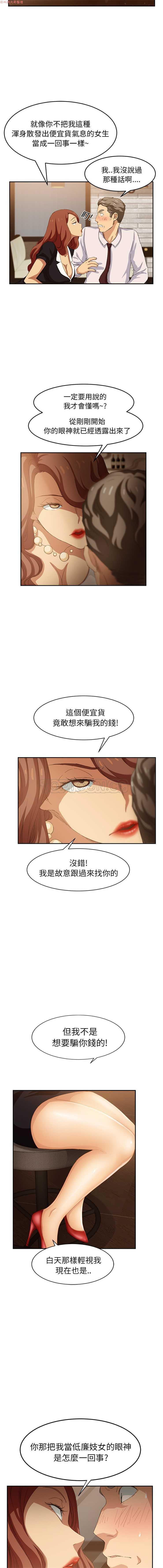 继母  Chinese 429