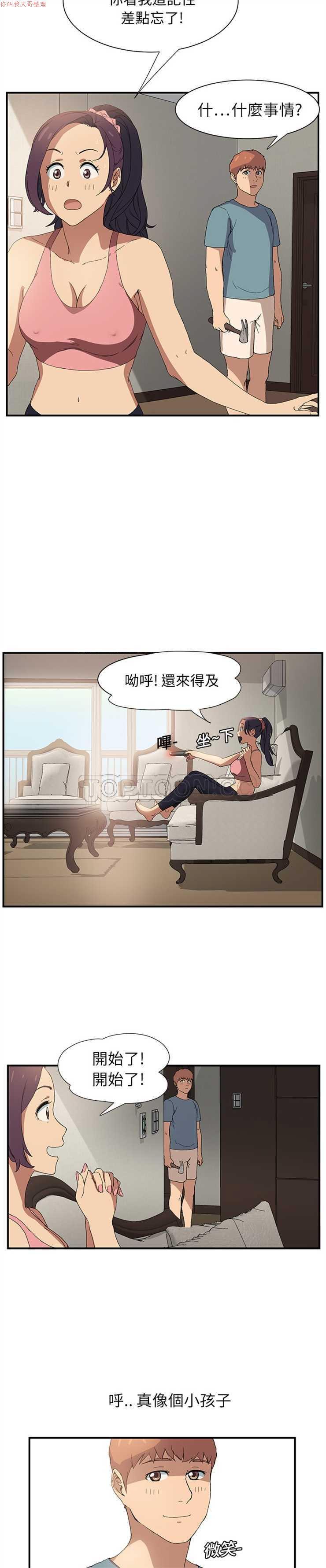 继母  Chinese 65