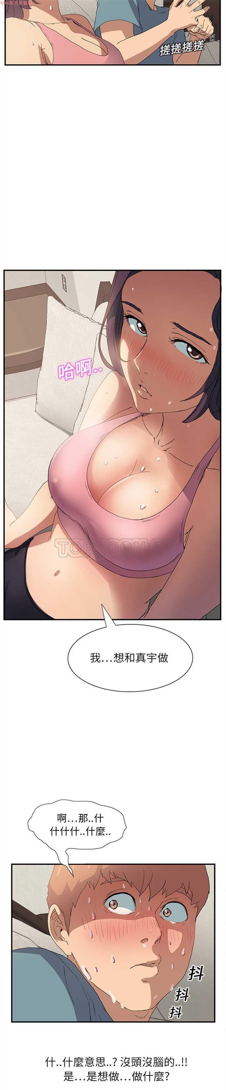 继母  Chinese 71